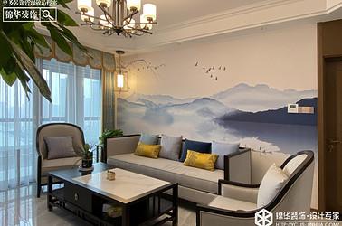 新中式风格-逸景倾城-三室两厅-135㎡装修实景效果图