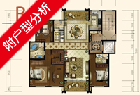 名门壹品B户型194平米4室3厅3卫