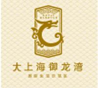 大上海御龙湾
