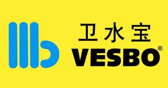 VESBO(卫水宝)水管