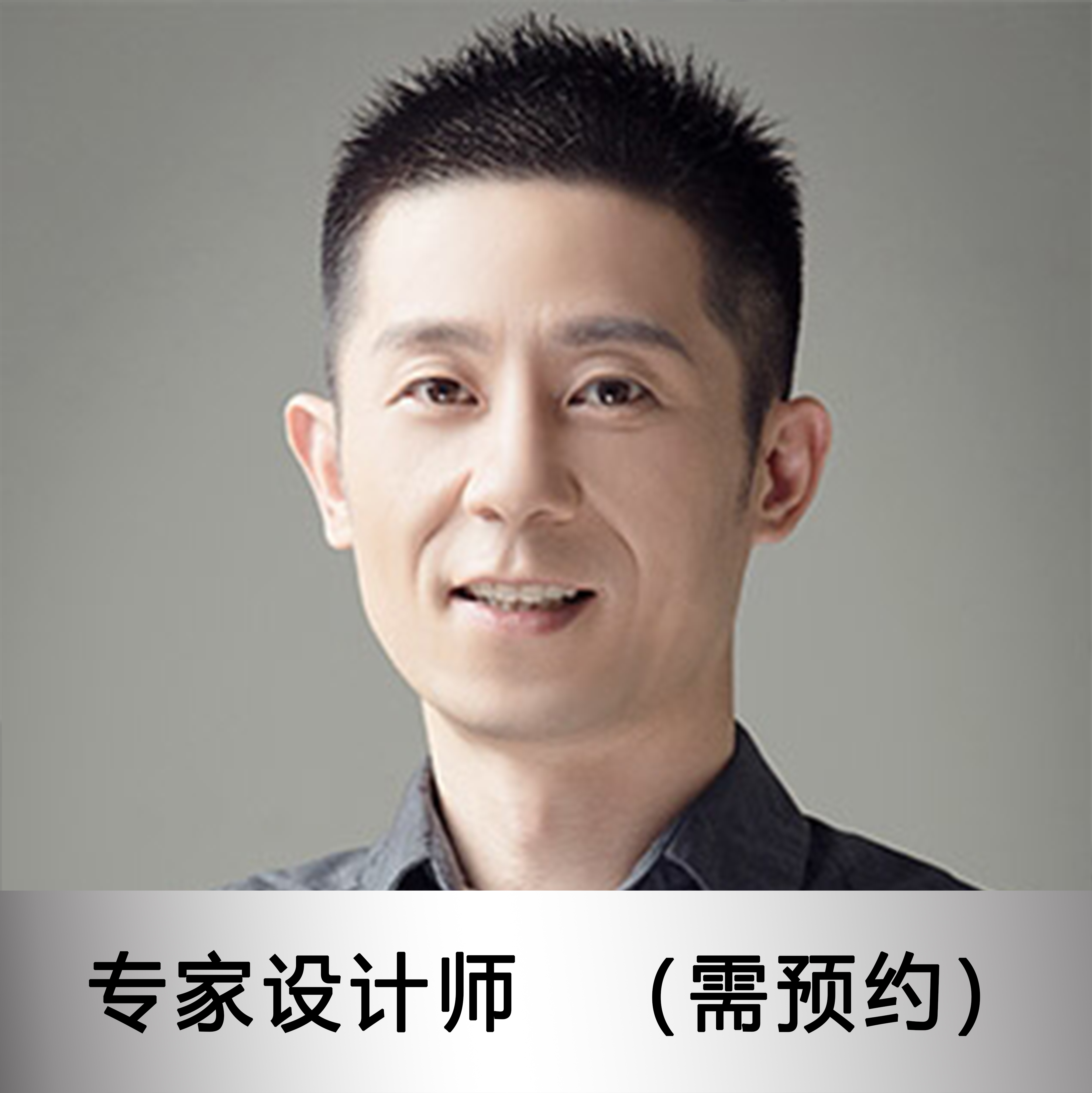 王信杰 南通
