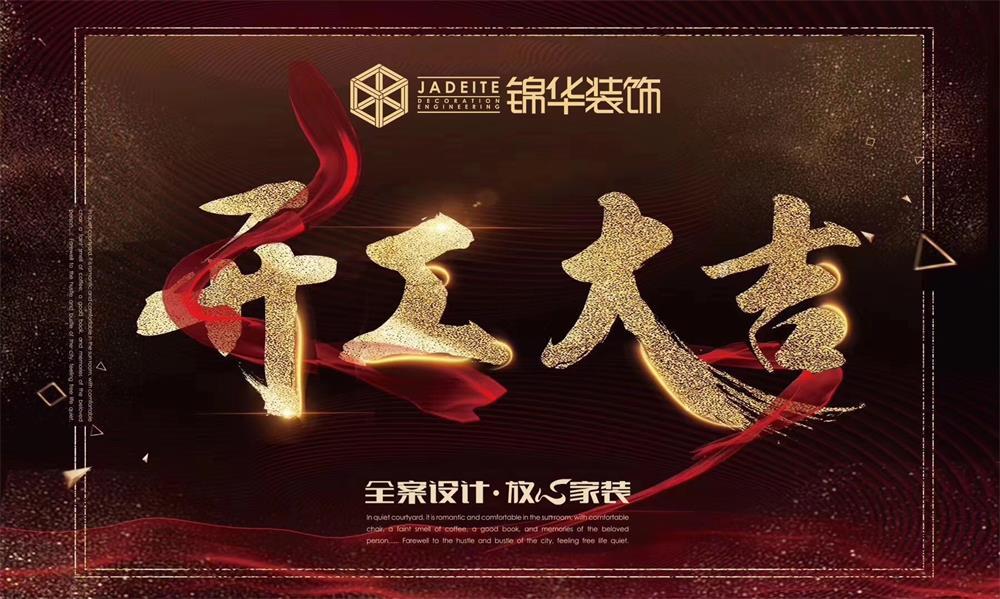 2018.8.18【锦苑誉府】【万达华府】三户齐开!