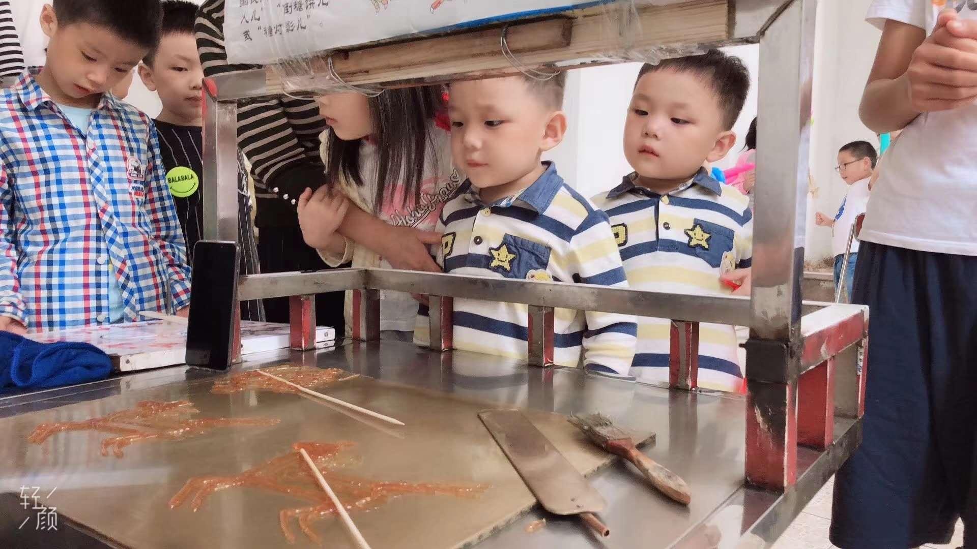9.21锦华中秋联谊活动--新港名仕花园