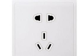 丰尚系列 五孔插座 开关面板插座