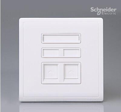 丰尚系列-电话+电脑-开关面板插座