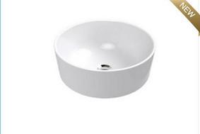 新阿卡西亚圆形碗盆