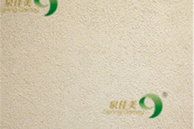 风雅型金柚肌理-硅藻泥I类