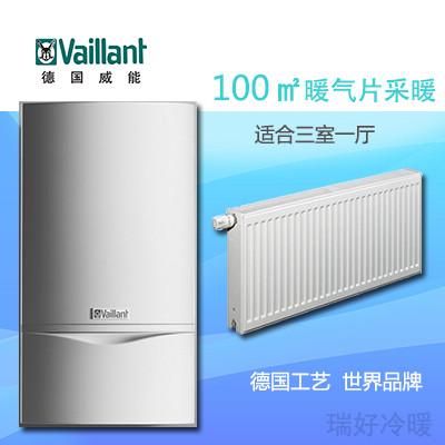 威能暖气片采暖系统(建筑面积100m2)
