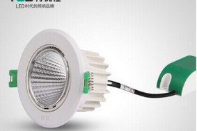 LED 天花灯 射灯 4W  COB光源