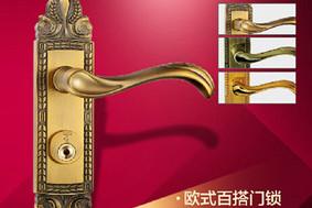 欧式门锁-棕古铜