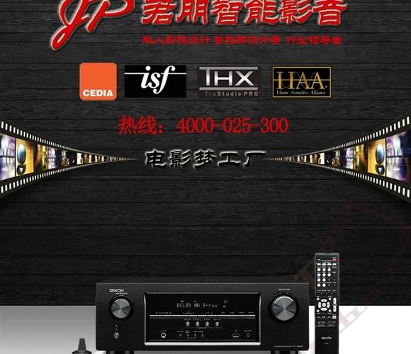 DENON/天龙AVR-X510BT功放