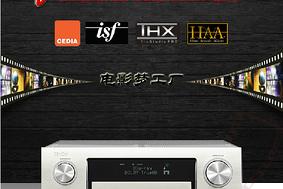 DENON/天龙AVR-X4100功放