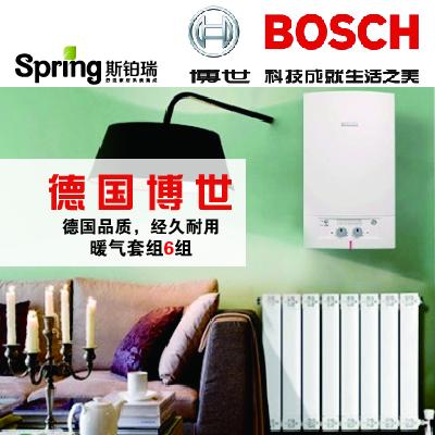 德国博世暖气片系统采暖套组6组