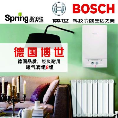德国博世暖气片系统采暖套组8组