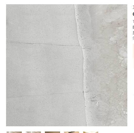 马可波罗瓷砖英格兰石