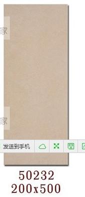 马可波罗瓷砖布波一族