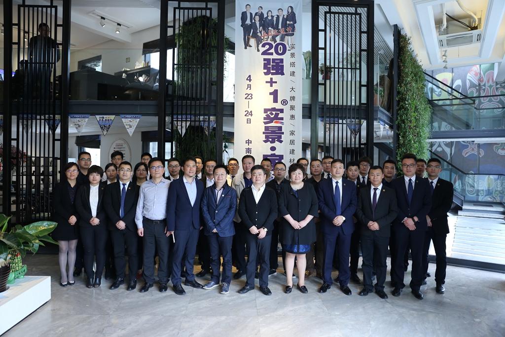 【强绩效、高执行、加强投入生产力】锦华外拓4月经理会议
