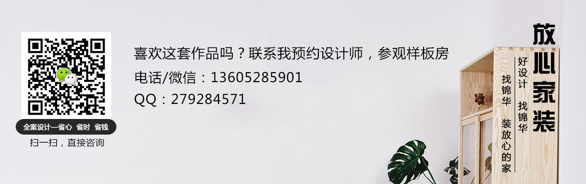 【世贸公馆】  220平  现代风格装修-大户型-现代简约