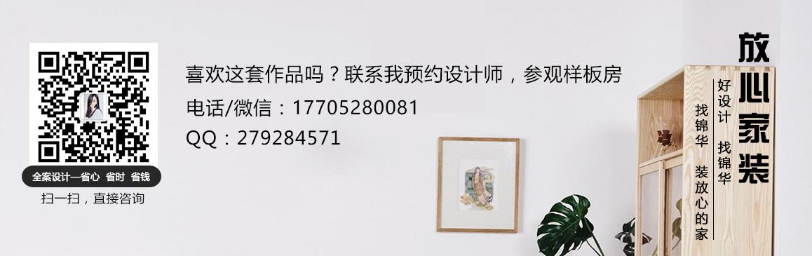 【新华福里】124平 北欧风格装修-两室两厅-北欧