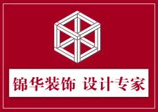 奥园壹号114㎡户型解析