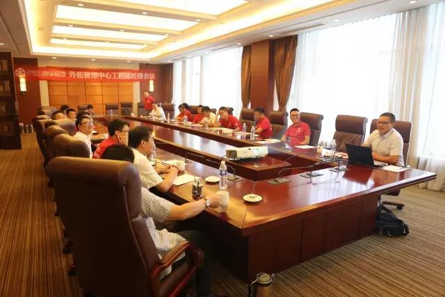 生产体系是基石 锦华装饰外拓管理中心工程部经理会议报道