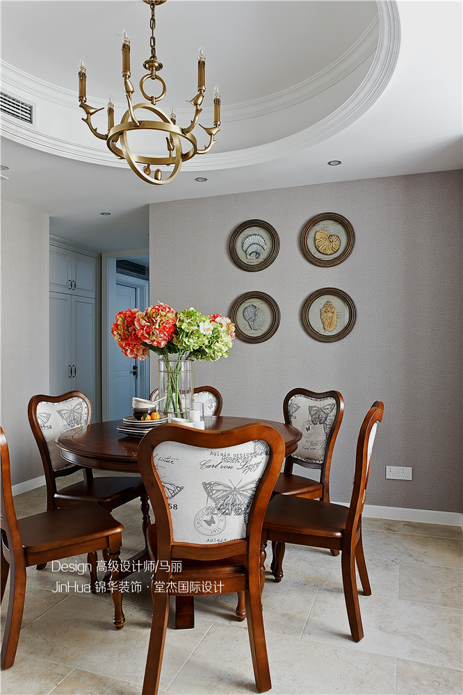 绿城御园 160㎡—— 美式风格装修-四室两厅-美式田园