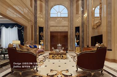 中央府邸——法式風格