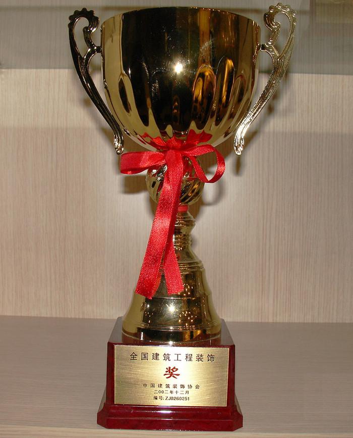 02年全国建筑工程装饰奖