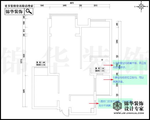 绿地紫峰公馆a户型89平米-装修设计方案-南京锦华装饰