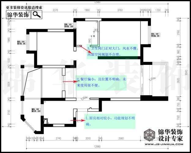 绿地紫峰公馆c户型95平米原始结构分析&darr